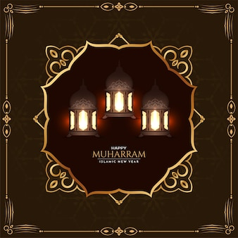 Happy muharram und islamische neujahrskarte mit laternenvektor