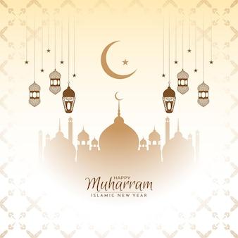 Happy muharram und islamische neujahrskarte mit moschee-vektor