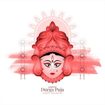 Happy navratri und durga puja festival stilvoller hintergrundvektor