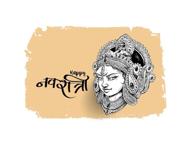 Happy navratri, vektor-illustration basierend auf schönem hintergrund mit maa durga gesicht und kalash.