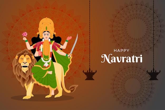 Happy navratri wünscht illustration von 9 avataren der göttin durga katyayani vector