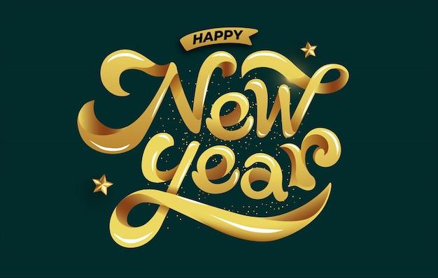 Happy new year lettering mit gold und dunkelgrünem hintergrund