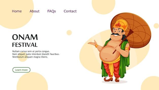Happy onam festival in kerala onam feier traditionellen indischen feiertag könig mahabali mit regenschirm