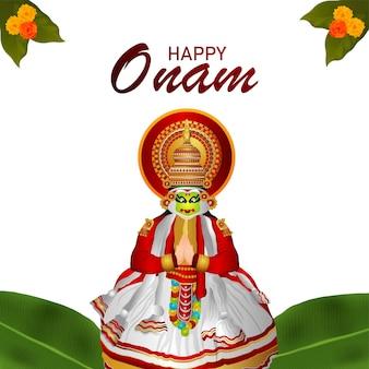 Happy onam south indian festival hintergrund