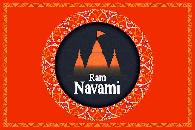 Happy ram navami festival hintergrund des ethnischen stils glücklich