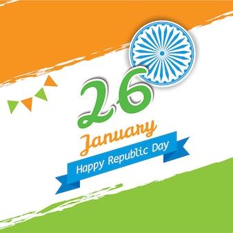 Happy republic day banner