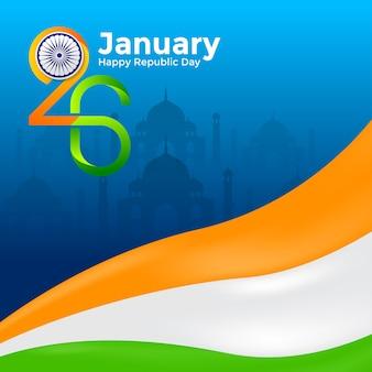 Happy republic day indianer 26 ..