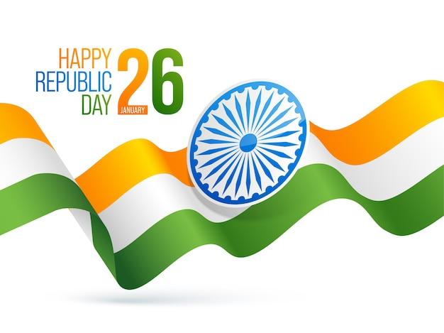 Happy republic day poster mit ashoka wheel und welligem tricolor ribbon auf weißem hintergrund.