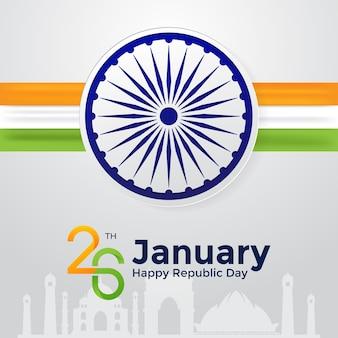 Happy republic india day hintergrund