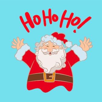 Happy santa claus und lachen ho ho ho