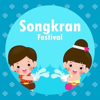 Happy songkran festival, kinder genießen spritzwasser im songkran festival, thailand