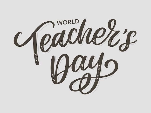 Happy teacher's day inschrift.
