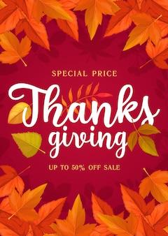 Happy thanks giving verkaufsplakat, sonderpreisangebot shopping-promo mit herbstlaub auf rotem hintergrund. laden-, einkaufszentrum- und marktwerbung mit cartoon-laubblatt aus ahorn, eberesche und birke