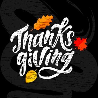 Happy thanksgiving schriftzug kalligraphie pinsel