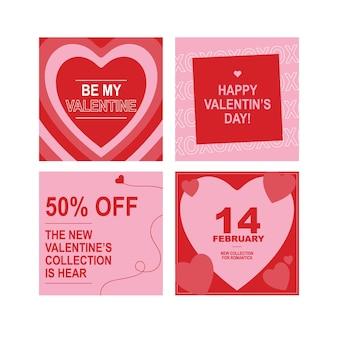 Happy valentines day grußkarten trendige abstrakte quadratische kunstvorlagen
