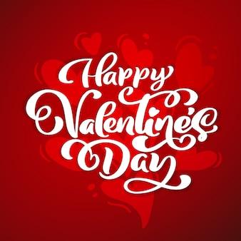 Happy valentines day schriftzug für grußkarten und poster.