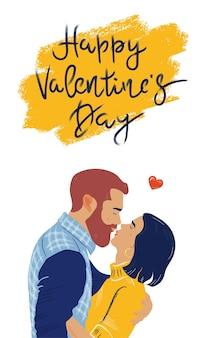 Happy valentines day vektor-schriftzug der handgezeichneten illustration ein verliebtes paar mann und frau