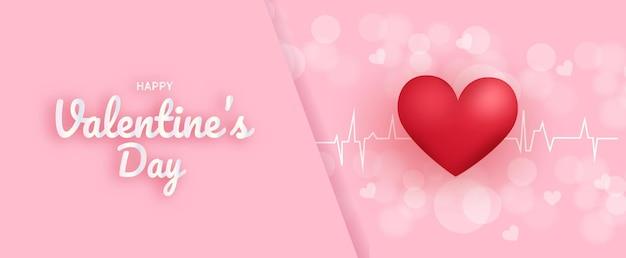Happy valentinstag banner mit einem herzen.