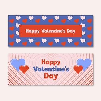 Happy valentinstag banner mit kleinen herzen