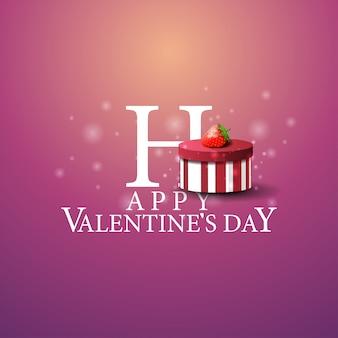 Happy valentinstag - logo mit geschenk und erdbeeren