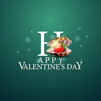 Happy valentinstag - logo mit perlenschale