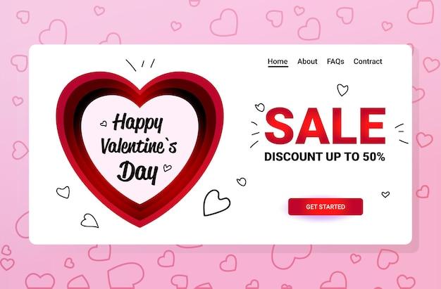 Happy valentinstag rabatt spezielle urlaub verkauf konzept banner flyer oder grußkarte horizontal