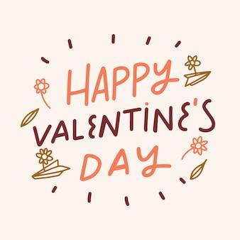 Happy valentinstag schriftzug mit kleinen zeichnungen