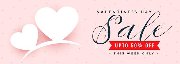 Happy valentinstag verkauf und angebot banner
