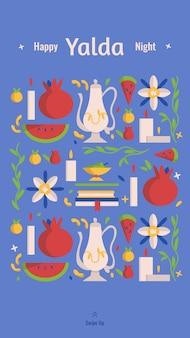 Happy yalda nacht social media story vorlage mit symbolen des feiertags - wassermelone, granatapfel, nüsse, kerzen und gedichtbände. iranische nacht der vierzig feste der wintersonnenwende.
