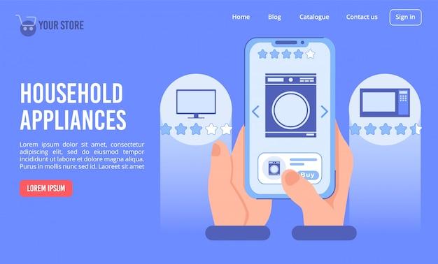 Haushaltsgerät kaufen online-landingpage