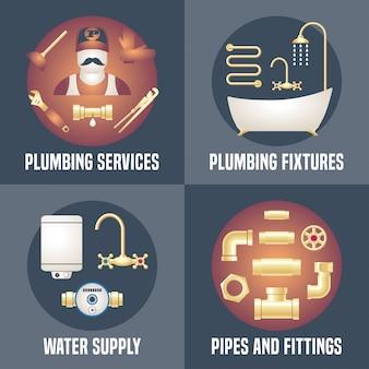 Hausinstallation - sammlung von vier bannern, plakate mit sanitärsymbolen. handwerker dienstleistungen werbung illustrationen