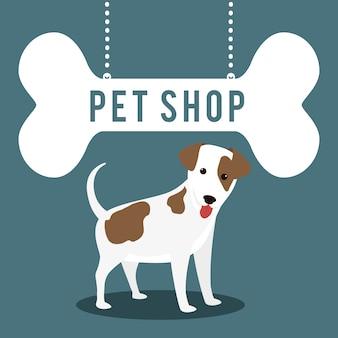 Haustier-shop-center-symbol