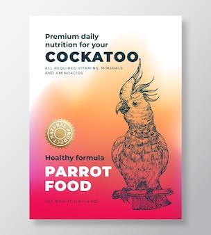 Haustier vogelfutter produktetikett vorlage abstrakte vektor verpackung design layout moderne typografie banner...