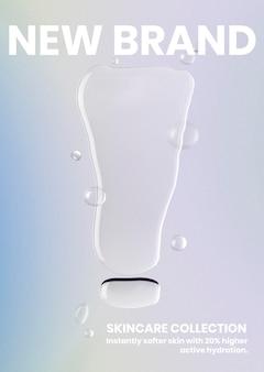 Hautpflegeplakatschablone, vektorwasserhintergrund, neuer markentext