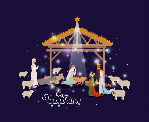 Heilige familie im stall mit weiser könige krippe