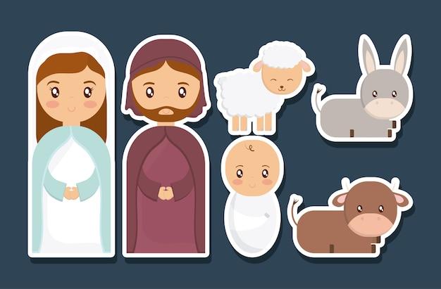 Heilige familie