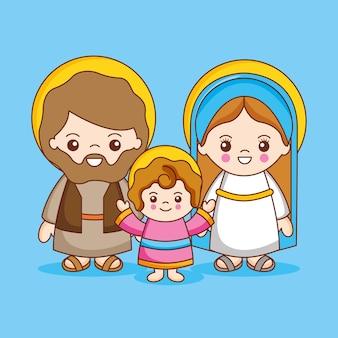 Heiliger joseph mit heiliger maria und kind jesus. heilige familie, karikaturillustration