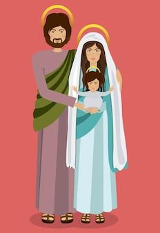 Heiliger joseph und holly mary, die heilige familie, vektorillustration