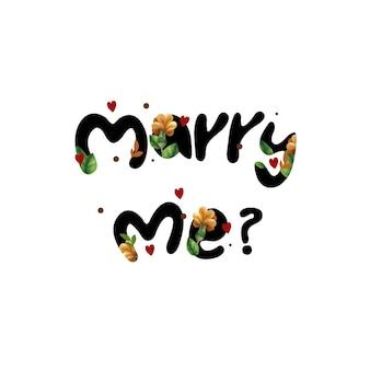 Heirate mich