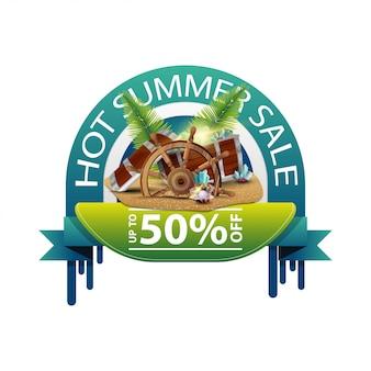 Heißer sommerschlussverkauf, rundes rabattweb-banner für ihr geschäft
