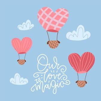 Heißluftballon in form des herzens im himmel zwischen dash-wolken.