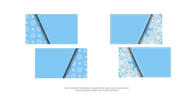 Hellblaue visitenkarte mit einem abstrakten weißen muster für ihr geschäft.