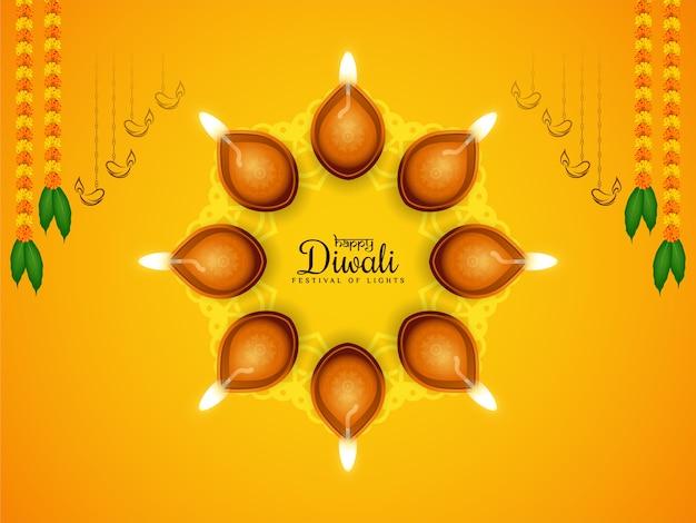 Heller gelber hintergrundentwurf des abstrakten glücklichen diwali-festivals