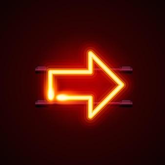 Heon-zeichen pfeil rechts schild, vektor-illustration