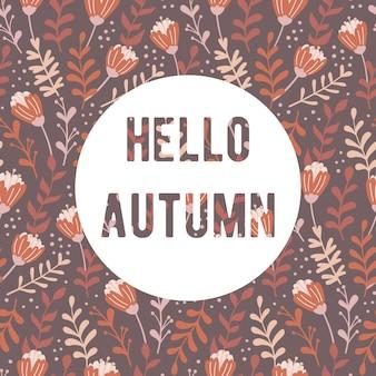 Herbst nahtlose blumenmuster.