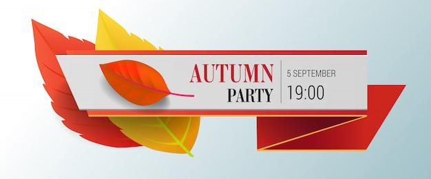 Herbst party schriftzug mit hellen blättern. herbstangebot oder verkaufswerbung