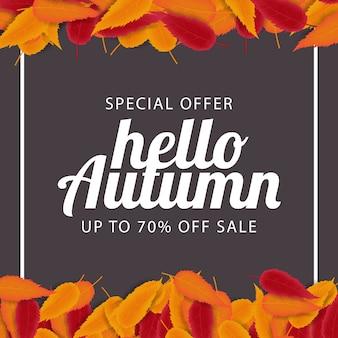 Herbst sale hintergrund mit handgezeichneten herbst text und blätter um ihn herum. vektorillustration