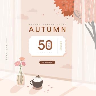 Herbst shopping event illustration. banner.