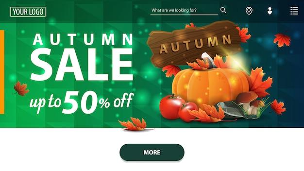 Herbst verkauf website vorlage