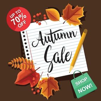 Herbst-verkaufs-fall verlässt einkaufsförderungs-karten-aufkleber-fahne